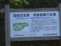 kofun1