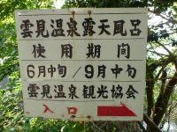 20120601_140